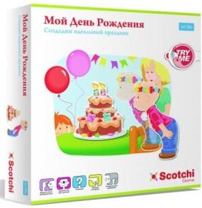 Развивающая игра Scotchi 'Мой день рождения'