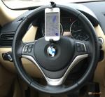 Подарок Держатель для смартфона UFT IP45