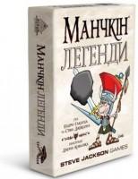 Настільна гра 'Манчкін легенди' (укр.)