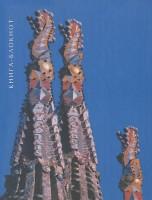 Книга Антонио Гауди. Архитекторы. Книга-блокнот