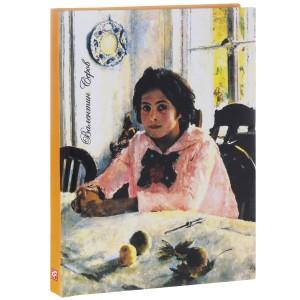 Книга Валентин Серов. Девочка с персиками. Блокнот