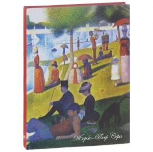 Книга Жорж-Пьер Сера. Воскресенье после полудня на острове Гранд-Жатт. Блокнот