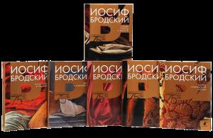 фото страниц Собрание сочинений (комплект из 6 книг) #2