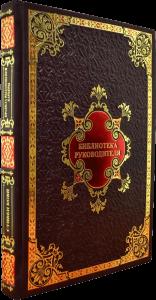 Книга Правила выдающейся карьеры