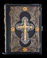 Книга Біблія мала. Подарункове видання