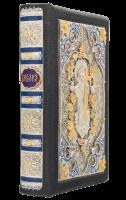 Книга Біблія. Подарункове видання