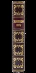 фото страниц Подарочная книга 'Энциклопедия охоты' #6