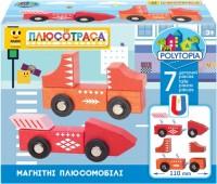 Деревянный магнитный конструктор Polytopia 'Магнитные плюсомобили. Стиль 2' (70011)