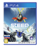 игра STEEP (PS4)