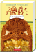 фото страниц Джури (супер-комплект із 4 книг) #4