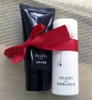 Подарок Набор 'Черная маска Suction Black Mask + лосьон для подготовки кожи к процедуре Pil'aten'