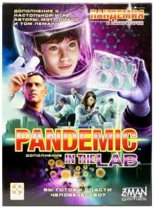 Настольная игра 'Пандемия: В лаборатории' (дополнение)
