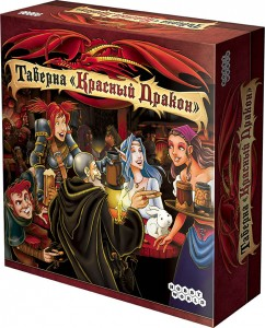 Настольная игра Hobby World 'Таверна 'Красный Дракон' (1639)