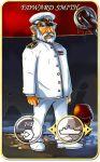 фото Настольная игра Hurrican 'Mr. Jack in New York (Мистер Джек в Нью-Йорке)' (03006) #8