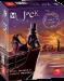 Настольная игра Hurrican 'Mr. Jack in New York (Мистер Джек в Нью-Йорке)' (03006)