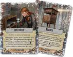 фото Настольная игра Crowd Games 'Мертвый сезон: Долгая ночь' (16004) #9