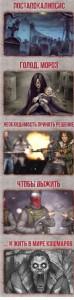 фото Настольная игра Crowd Games 'Мертвый сезон: Долгая ночь' (16004) #13