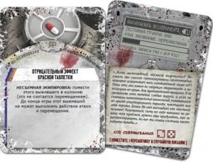 фото Настольная игра Crowd Games 'Мертвый сезон: Долгая ночь' (16004) #10