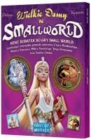 Настольная игра 'Grand Dames of Small World (Маленький мир: крутые дамочки)' доп-е к Small World
