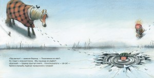 фото страниц Фермер Вилли и первый снег #5