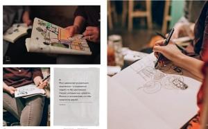 фото страниц Творческий девичник. 10 идей для вдохновения, экспериментов и дружеских встреч #6