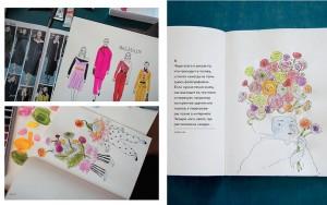 фото страниц Творческий девичник. 10 идей для вдохновения, экспериментов и дружеских встреч #7