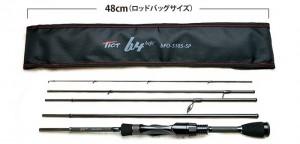 Спиннинг Tict b4 Befo bFO-510-5P 1.78м 0.1-3.5г (2015040)