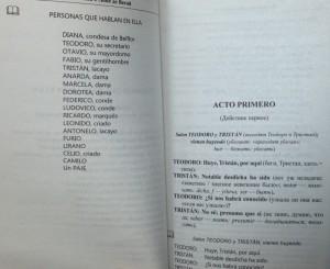 фото страниц Испанский с Лопе де Вегой. Собака на сене = El perro del hortlano #3