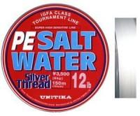 Шнур Unitika Salt Water 150m PE0.8
