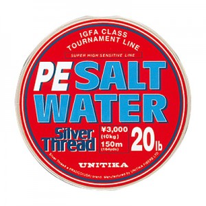 Шнур Unitika Salt Water 150m PE1.0