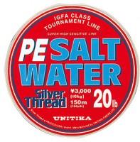 Шнур Unitika Salt Water 150m PE1.5