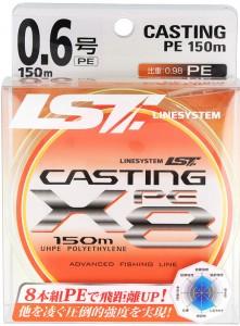 Шнур LineSystem Casting PE X8 150m №0.6