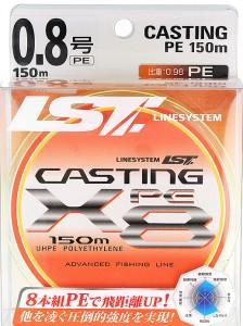 Шнур LineSystem Casting PE X8 150m №0.8