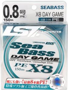 Шнур LineSystem Sea Bass X8 Day Game 150m №0.8