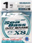 Шнур LineSystem Sea Bass X8 Day Game 150m №1.0