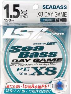 Шнур LineSystem Sea Bass X8 Day Game 150m №2.0