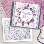 Подарок Шоколадный набор 'Чарівній жінці'