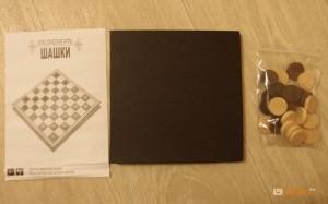 фото Классические игры 'Деревянные шашки' Merchant Ambassador (ST003) #3