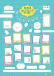 Плакат 'Мій перший рік. 33 приємних спогади'. Для хлопчика