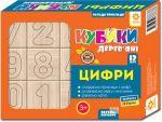 Дерев'яні кубики 'Цифри' (12 шт)