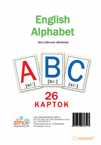 Картки великі 'Букви Англійські' (А5)