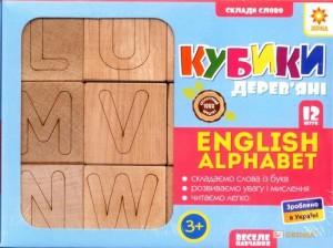 Кубики дерев'яні 'Англійська абетка' (12 шт)