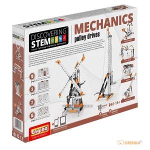 Конструктор STEM 'Механика' (шкивы)