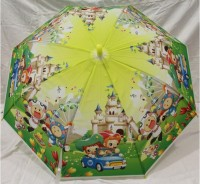 Детский зонт Feeling Rain 82 см (желтый)