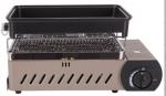 Гриль газовый Kovea Dream Gas BBQ KG-0904R (8806372095253)