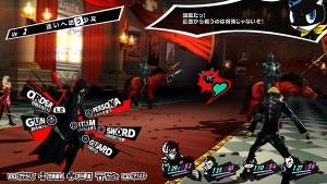 скриншот Persona 5 PS4 #3