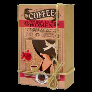 Подарок Кофе 'FOR BEAUTIFUL WOMAN'