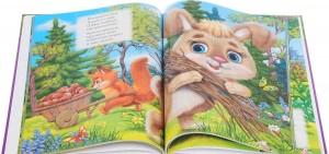 фото страниц Потешки и стихи малышам #3