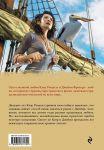 фото страниц Путешественница (супер-комплект из 2 книг) #9