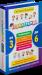 Книга Буквограмма. От 3 до 6. Развиваем устную и письменную речь у дошкольников